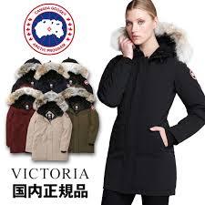 Canadian goose Victoria parka Lady s CANADA GOOSE VICTORIA PARKA down jacket  coat Japanese regular article