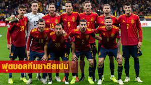 ฟุตบอลทีมชาติสเปน กระทิงดุ ประวัติ ยอดทีมจอมดุแห่งยุโรป