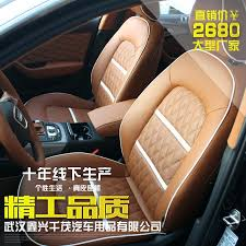 car seat leather seat covers for car full package seats made cover philippines