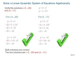 solve a linear quadratic system of equations algebraically