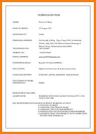 Sample Biodata Format For Job Pdf Template Download In Nepal