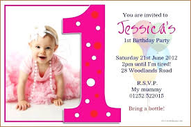 Birthday Invitation Templates Photoshop Template Layout