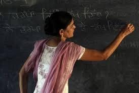 Образования в Индии школьная и высшая система обучения  каникулярное образование в Индии