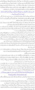 urdu point urdu novels online jiain hum kis kay liay urdu afsanay