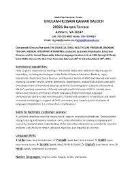 Medical/legal Interpreter Resume GHULAM-HUSSAIN QAMAR BALOCH 20926 Duryea  Terrace Ashburn, ...