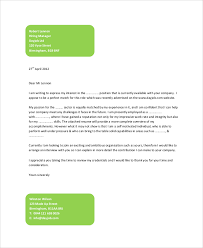 free generic cover letter sample general purpose cover letter