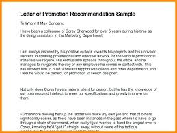 Recommendation For Promotion Letter Template – Ilford