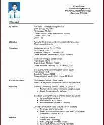 Make Free Resume Online Template Best Resume Templates