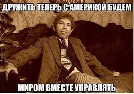 В Госдуме РФ грозят ответными мерами на требование предварительно информировать о поездках в Украину - Цензор.НЕТ 9953