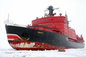 nuclear powered ships ile ilgili görsel sonucu