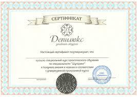 Обучающие курсы по восковой депиляции в СПб i учеба депиляции воском i учеба депиляции воском