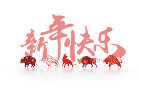 Chinese New Year 2021: Marketer's Guide to Prosperity in the Year of the Ox