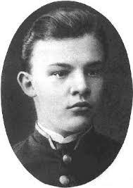 Реферат биография В И Ленина до года com  биография В И Ленина до 1910 года