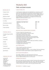 A Cv For Students With No Experience Resume Template Relevant