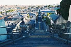 聖蹟 桜ヶ丘 駅