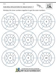 Math Is Fun Multiplication Sheets Worksheets for all | Download ...