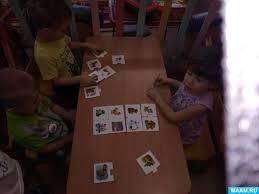 Отчет по самообразованию Дидактическая игра как форма обучения  В своей работе я использую дидактические игры как сделанные своими руками так и дидактические игры покупного набора
