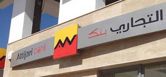 Atijari Wafa Banc Attijariwafa Bank Organise Une Tombola Pour Ses Clients La