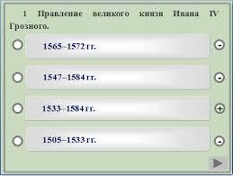 Контрольные работы по истории История Целевая