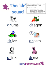 Image result for dyslexia worksheet