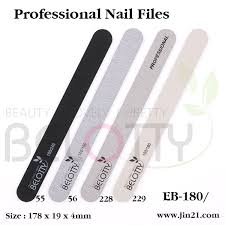 Emery Nail Files Emery Boards Nail Care Tools Beauty Care