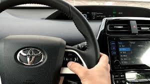 2006 Prius Maintenance Light Reset How To Reset Maintenance Light On Toyota Prius 2016 2018