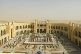 جامعة الأميرة نورة» تؤكد التزامها بالتقديم الإلكتروني الموحد | صحيفة تواصل  الالكترونية