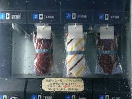 Japan Underwear Vending Machines Simple 48 Interesting Vending Machines In Japan You'll Be Surprised To Know