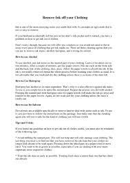short essay on teacher in kannada