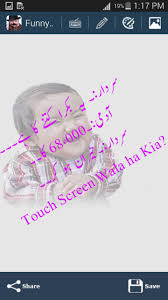 Funny Urdu Jokes Quotessmsphotosframes 2017 For Android Apk