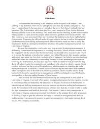 essay help uva application essay help