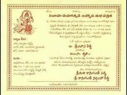 marriage invitation quotes for friends in kannada ~ yaseen for Wedding Invitation Kannada wedding and jewellery wedding invitation wording samples in kannada wedding invitation kannada wording