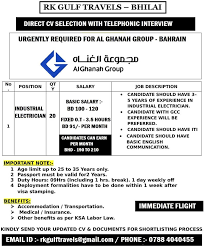 Industrial Electrician Salary Urgently Required For Al Ghanah Company Bahrain
