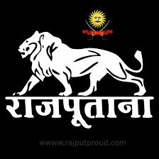 Rajputana-status - Bull - 1100x1100 ...
