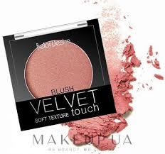 BelorDesing <b>Velvet</b> Touch - <b>Румяна для лица</b>: купить по лучшей ...