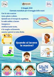 5 Maggio 2021 Giornata mondiale dell'igiene delle mani | Azienda  Ospedaliero Universitaria Policlinico