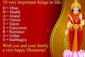 Image result for dhanteras 2017 image