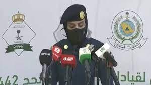 بالفيديو.. عبير الراشد أول جندية تقدِّم المؤتمر الصحفي لأمن الحج