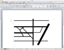 チラシに載せる簡単な地図の書き方word編 印刷デザインのbravo