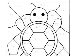 Multiplication Coloring Page Worksheet Pages Free Printable