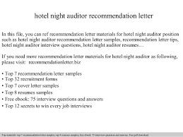 hotel night auditor cover letter  tomorrowworld cohotel night auditor recommendation letter    hotel night auditor