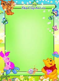 Образцы грамот для детей начальной школы ru купальник lavel sonia каталог одежды адрас атлас