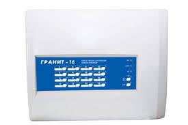 Прибор приемно контрольный и управления охранно пожарный Гранит  Версия для печати Прибор приемно контрольный и управления охранно пожарный Гранит 16