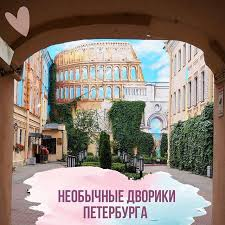 #кудапойтисребенкомспб Instagram posts - Gramho.com