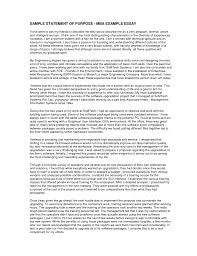 Sample Mba Personal Statement Essays Mistyhamel