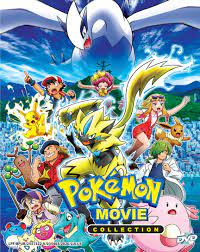 POKEMON MOVIE COLLECTION ( 25 IN 1 ) - COMPLETE ANIME MOVIE DVD BOX SET