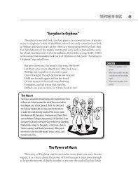 mythology essays greek mythology essays