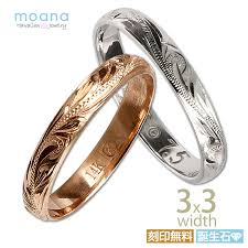 hawaiian jewelry pair 14 k gold 3 mm wedding ring white yellow pink gold las gifts for men p19may15 pull engraved free