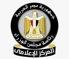 رئاسة مجلس الوزراء المصري (@CabinetEgy)