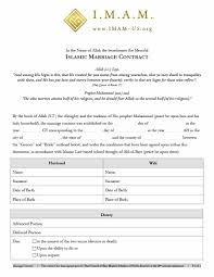 Marriage Contract 24 Marriage Contract Templates [Standart Islamic Jewish 1